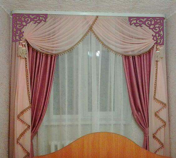 Como hacer cortinas drapeadas con molde sencillo for Cortinas estilo clasico
