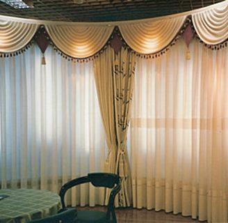 Como hacer cortinas elegantes, para estancias y salones