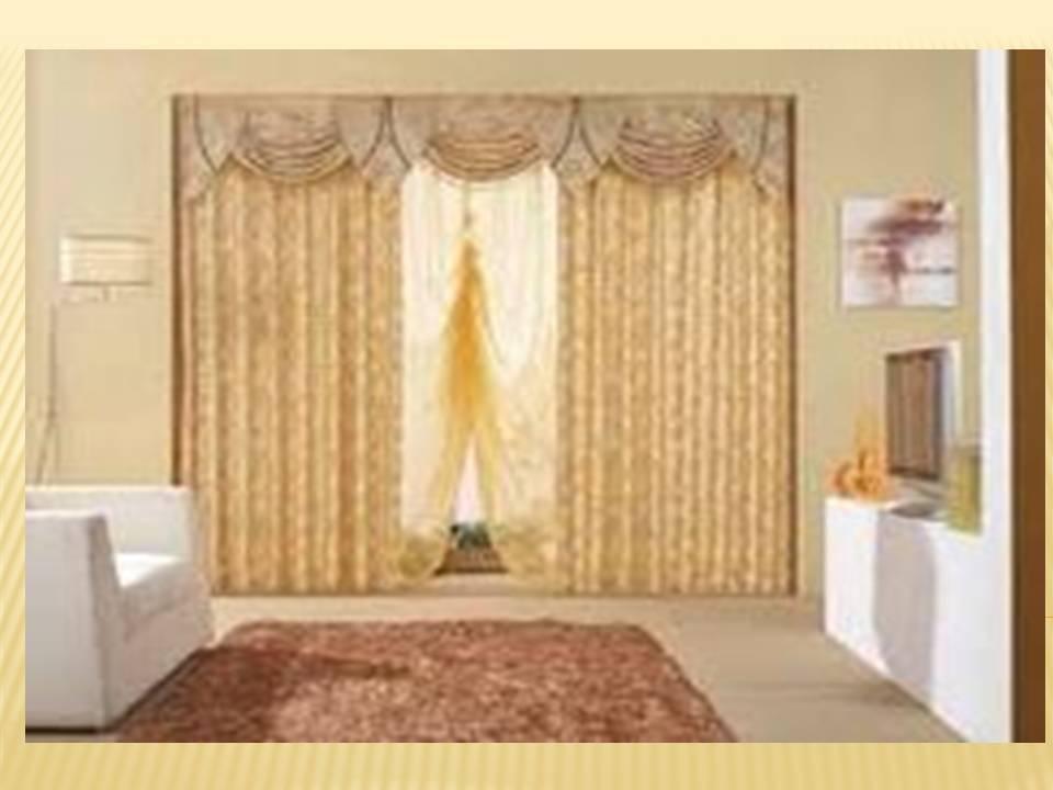 Como hacer cortinas elegantes en distintos modelos for Como hacer cortinas para salon